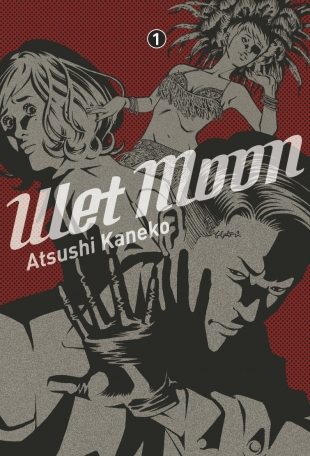Wet Moon - Tome 1