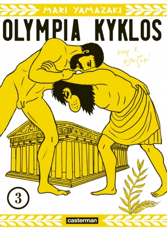 Olympia Kyklos - Tome 3