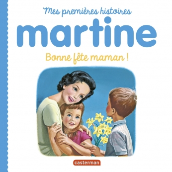 Martine - Tome 13 - Bonne fête maman !